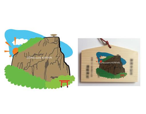 E神社様 絵馬用イラストレーション(2010)
