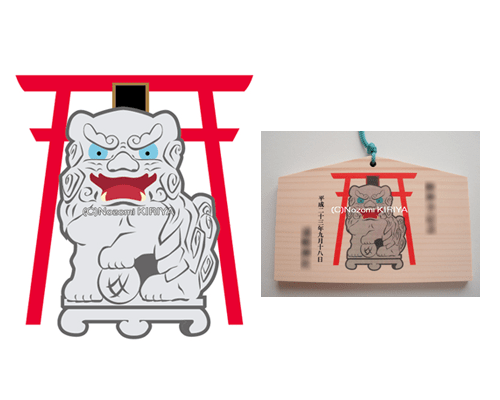 E神社様 絵馬用イラストレーション(2011)