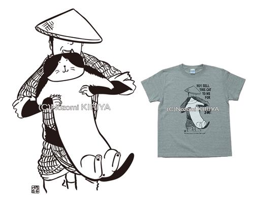 【猫中毒】様 落語猫Tシャツ「猫の皿」(2014)
