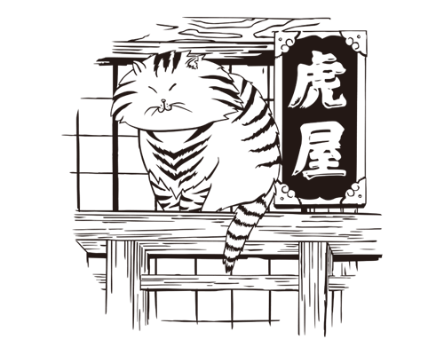 【猫中毒】様 落語猫Tシャツ「ねずみ」(2014)