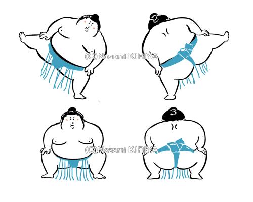 株式会社サイドロープ様 名刺様イラストレーション(2015)